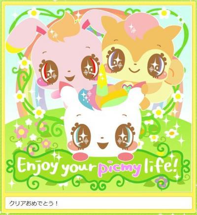 piko403_convert_20120904165110.jpg