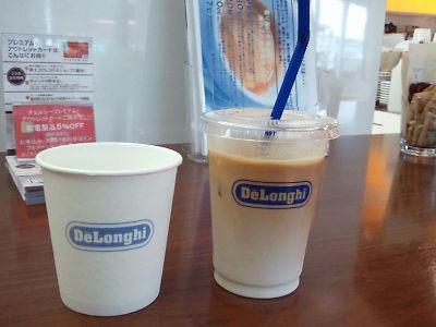 デロンギ カフェ
