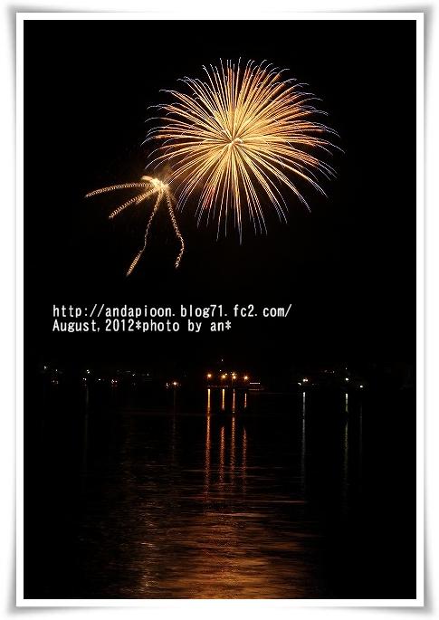 20120804_0288.jpg