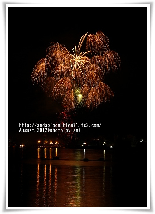 20120804_0290.jpg