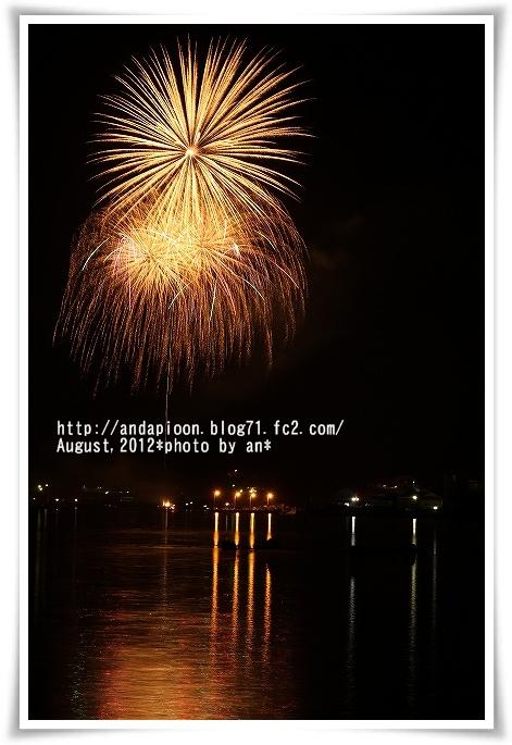 20120804_0304.jpg