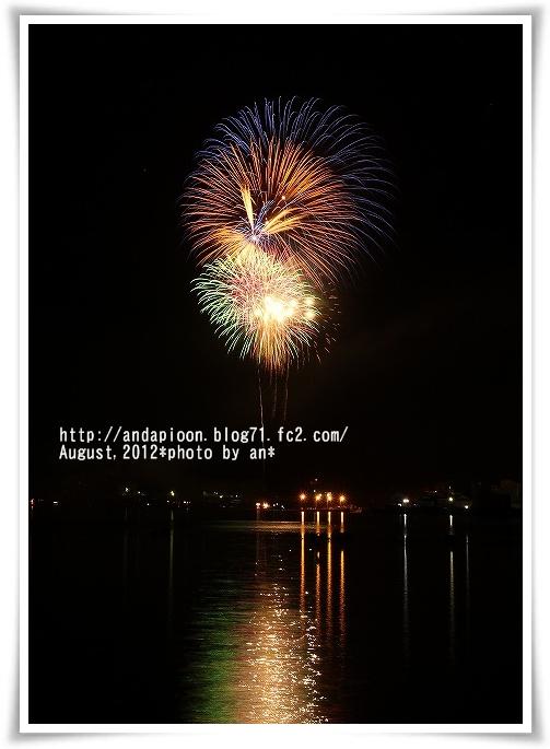 20120804_0317.jpg