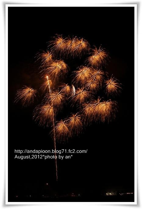 20120805_0442.jpg