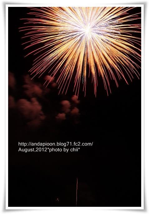 20120805_7421.jpg