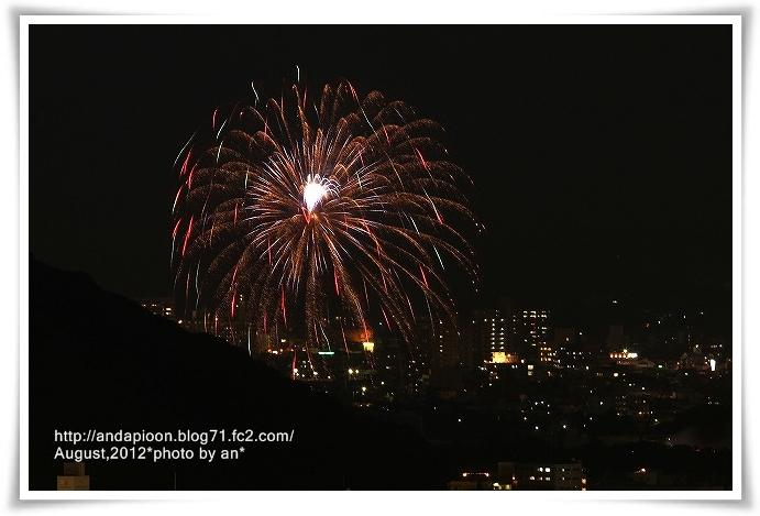 20120809_1132.jpg