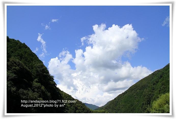 20120817_3149.jpg