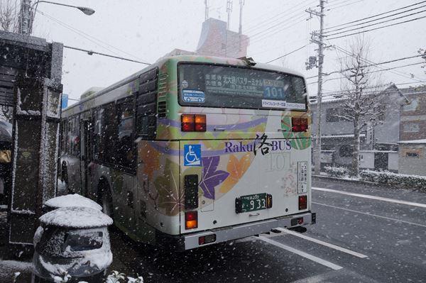 金閣寺道バス停