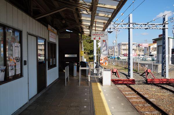 和歌山電鐵乗り場