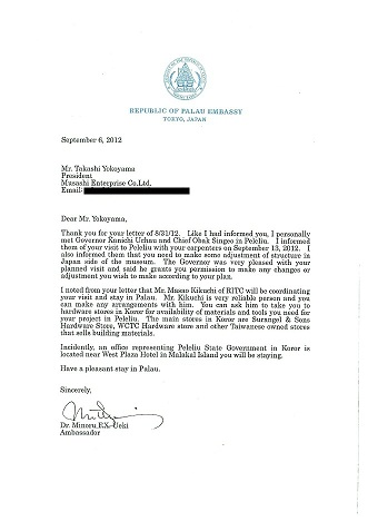 2012.09.20 Letter from Palau-3