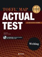 MAP Writing