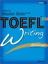 How to master writing