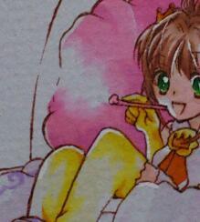 anasakura.jpg