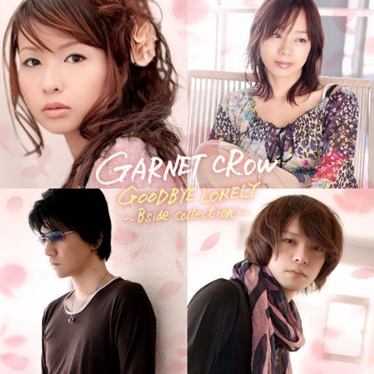 GARNET-CROW---Goodbye-Lonely-Bside-collection.jpg
