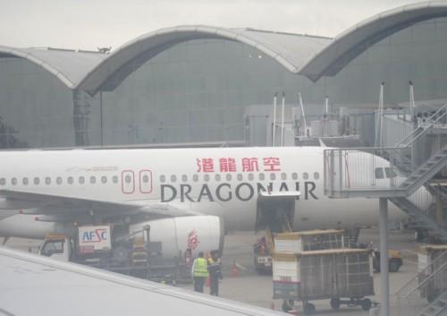 dragonair111011