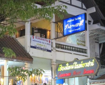 Chiang mai06291237
