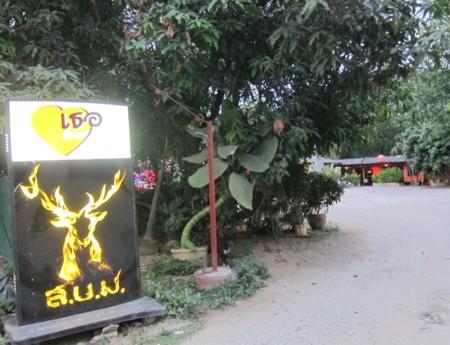 Chiang mai06291225