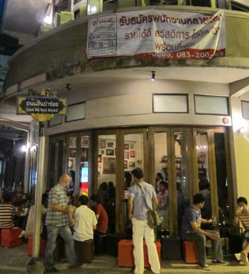 Chiang mai06291246
