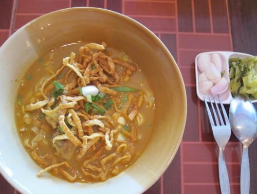 Chiang mai0630125