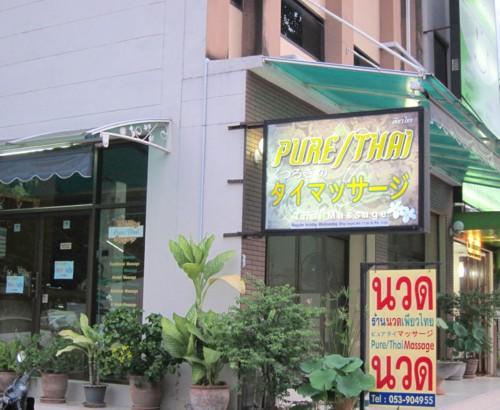 Chiang mai06291223