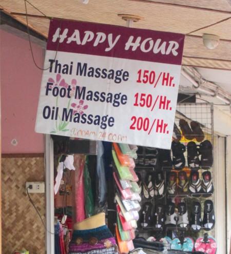 Chiang mai0629129