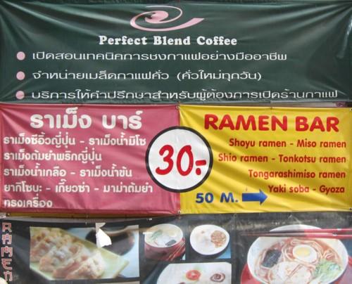 Chiang mai06291218