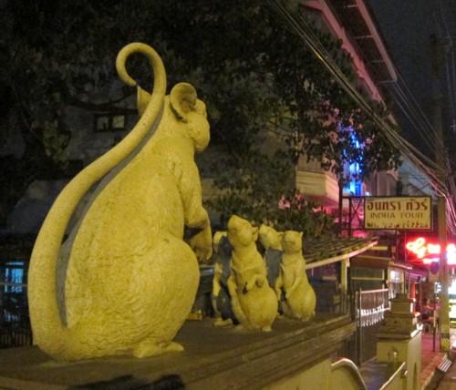 Chiang mai06281255