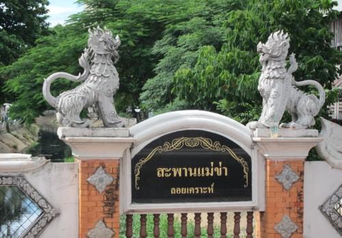 Chiang mai0629127