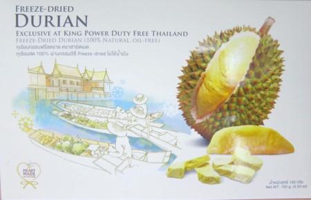 Chiang mai0701127