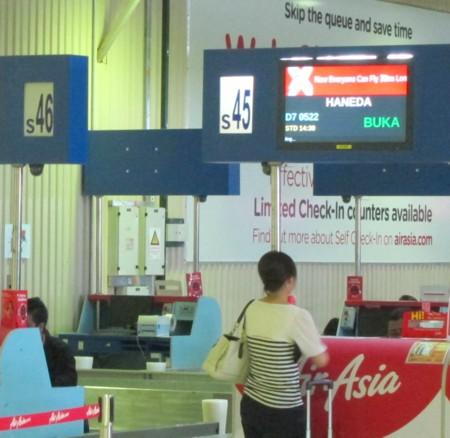 Chiang mai07011218