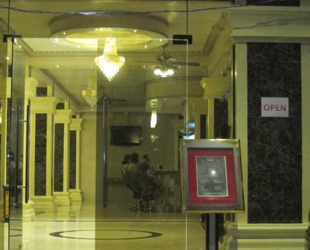 Clark Imperial hotel entrance