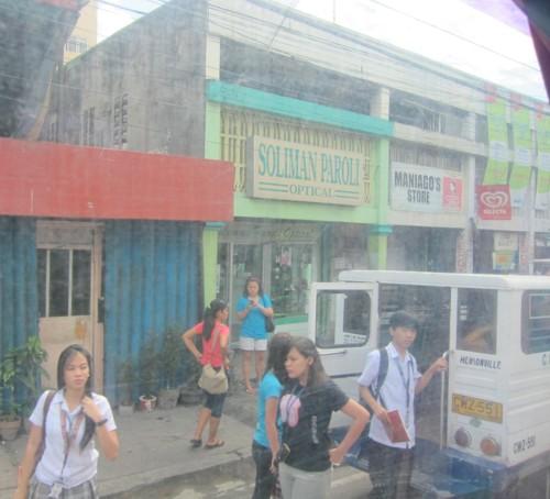 Bus tour08031216