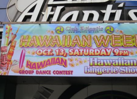 Atlantis gdc hawaiian week12