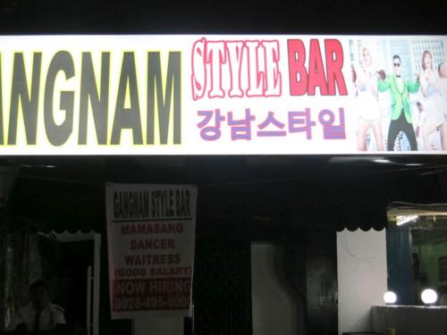 gangnam style bar100612
