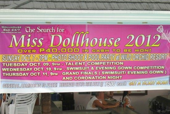 miss dh2012 poolparty5