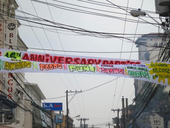 champagne 16anniversary banner