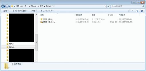 120912_Win7_File_06.jpg