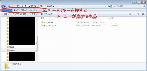 120912_Win7_File_09.jpg