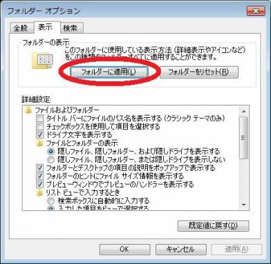 120912_Win7_File_12.jpg