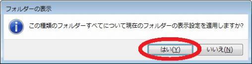 120912_Win7_File_13.jpg