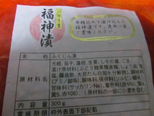 120921_fukushin_03.jpg
