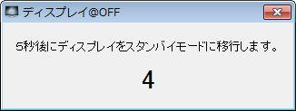 120924_Dispoff_05.jpg