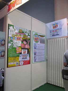 121005_kyomafu_02.jpg