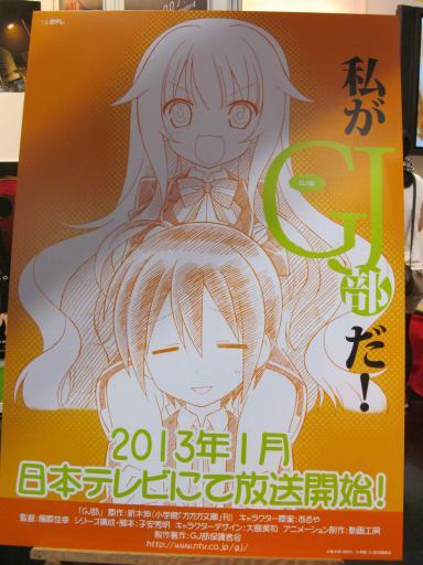 121016_kyomafu_02.jpg