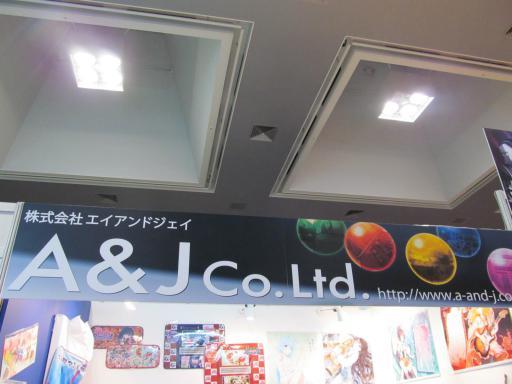121017_kyomafu_01.jpg