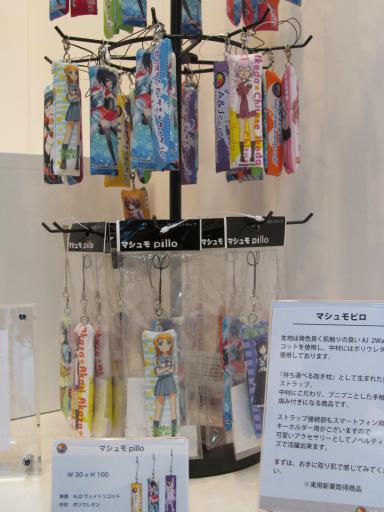 121017_kyomafu_12.jpg