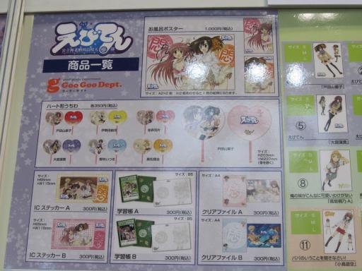 121017_kyomafu_22.jpg