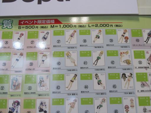 121017_kyomafu_24.jpg
