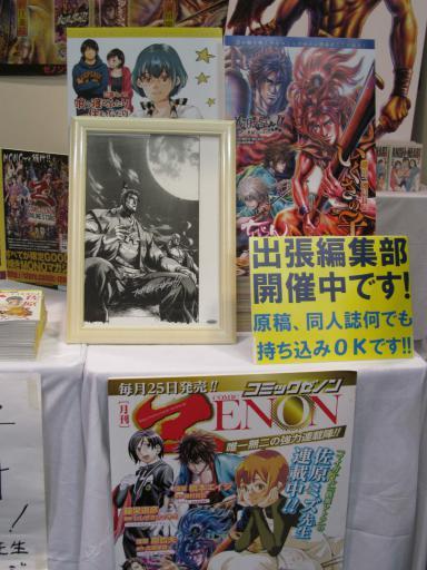 121017_kyomafu_28.jpg