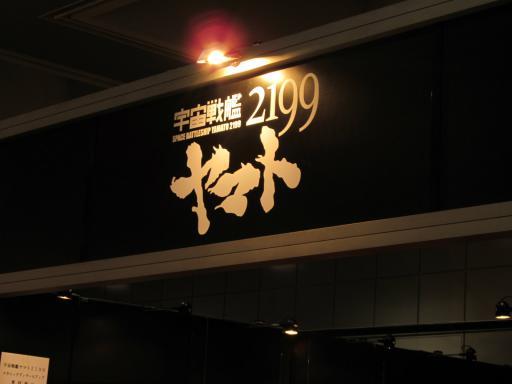 121019_kyomafu_09.jpg