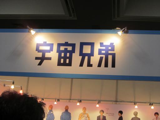 121019_kyomafu_16.jpg